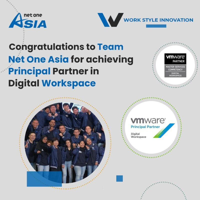 VMware Principal Partner - Net One Asia